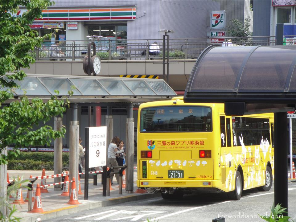 Mitaka Ghibli Museum bus stop