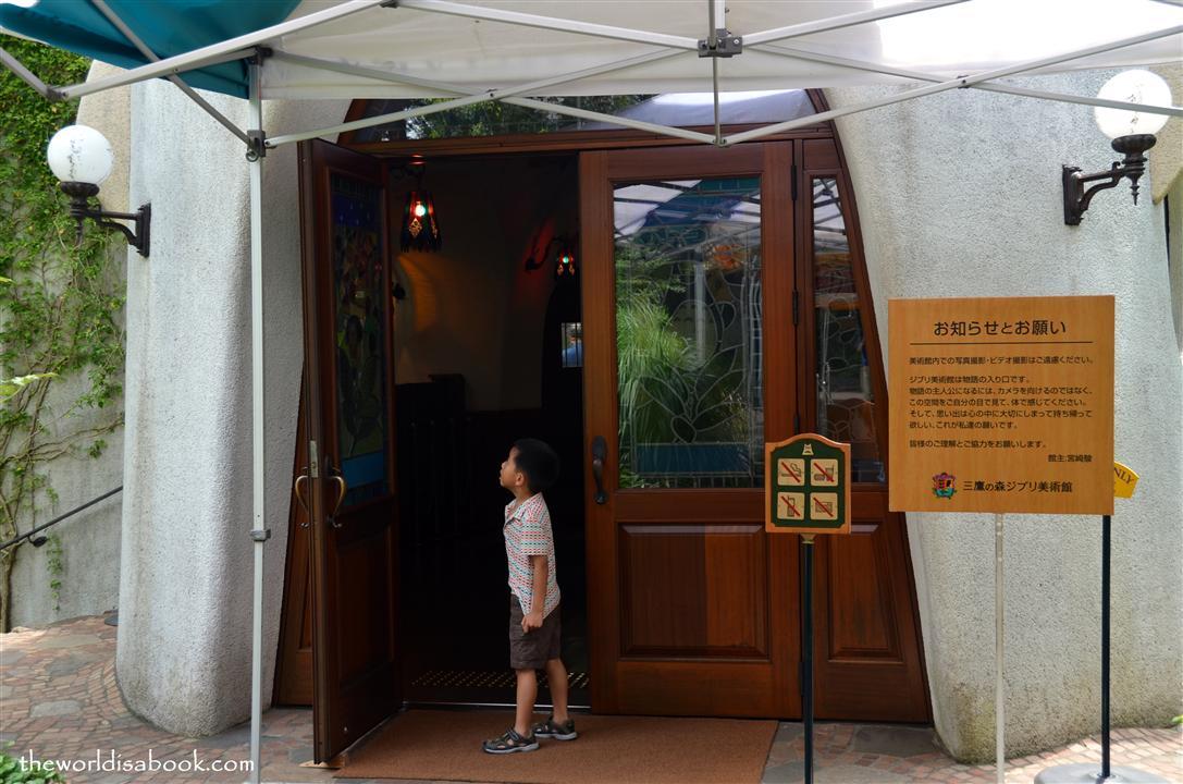 Ghibli museum door
