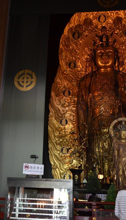 Hase Kannon statue