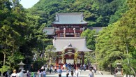 One of our planned day trips during our Tokyo trip was to visit the Great Buddha of Kamakura and its nearby temples.   We bought the Kamakura Free Pass at the...