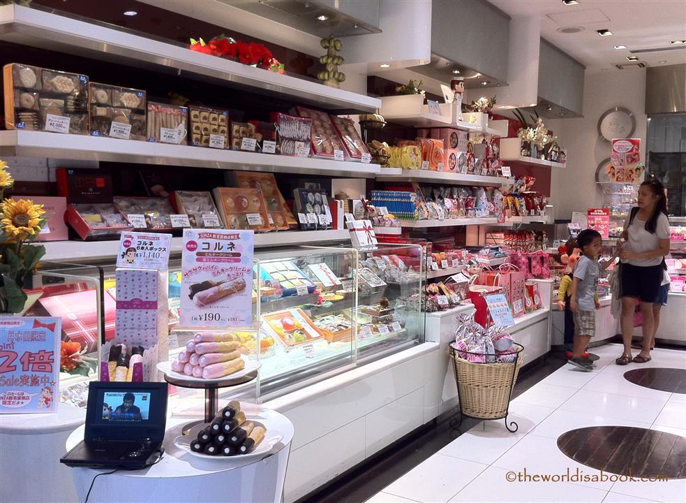 Fujiyama bakery