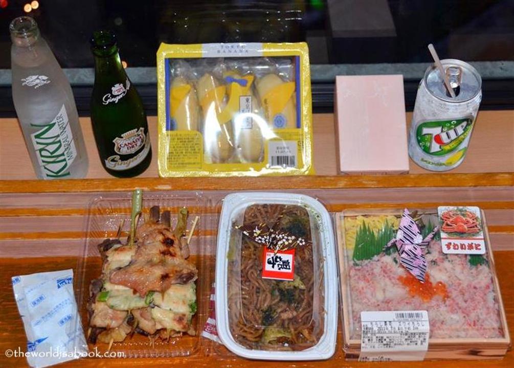 Tokyo bento dinner
