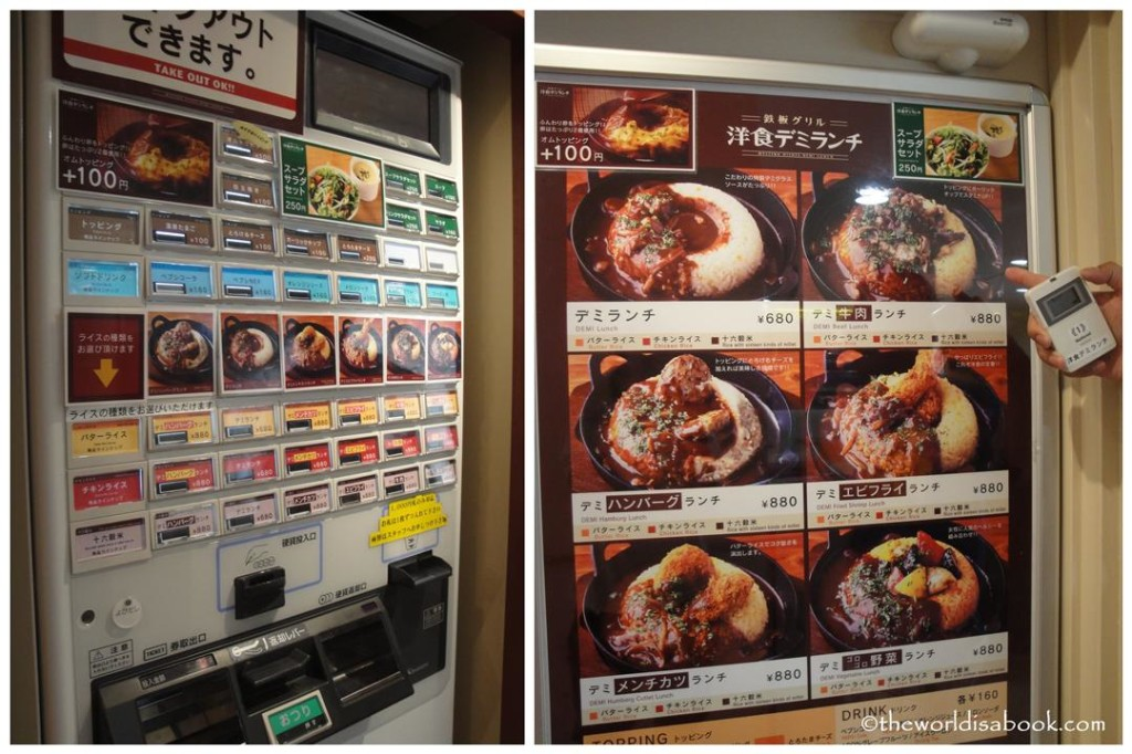 Fast food vending machine