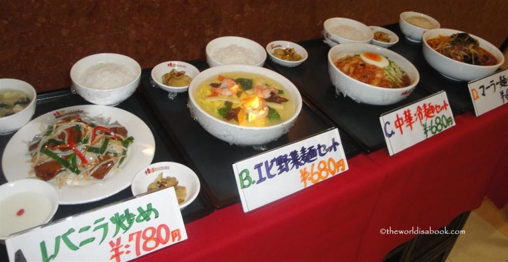Tokyo food displays