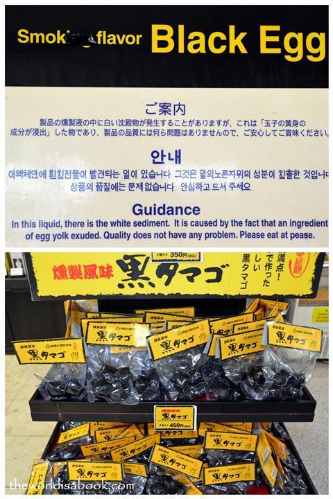 Hakone Black eggs
