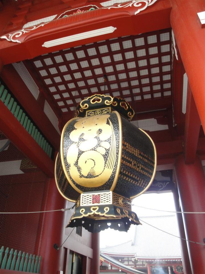 Sensoji lantern