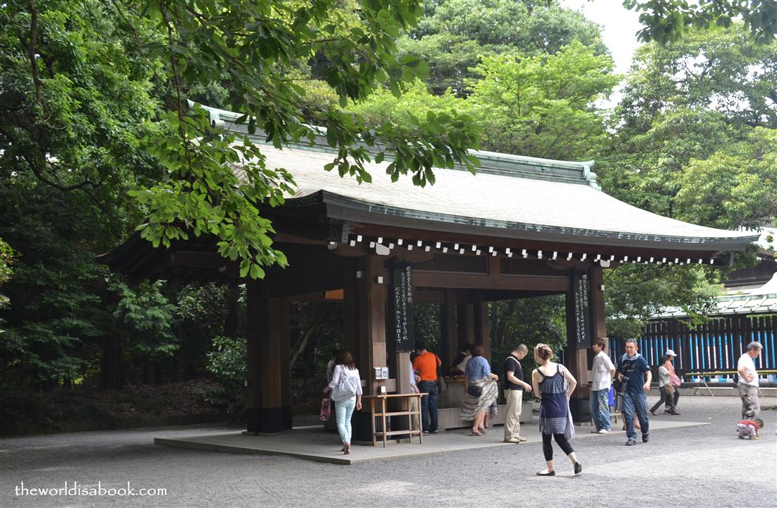 Meiji Shrine washing station