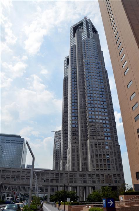 Tokyo Metropolitan Government Building or Tokyo City hall