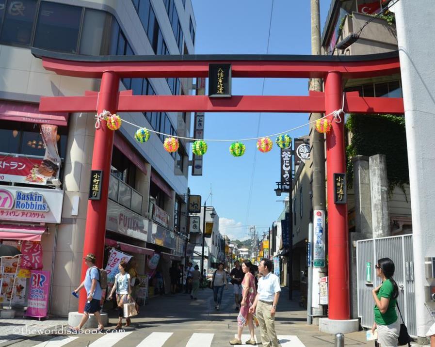 Komachidori Street