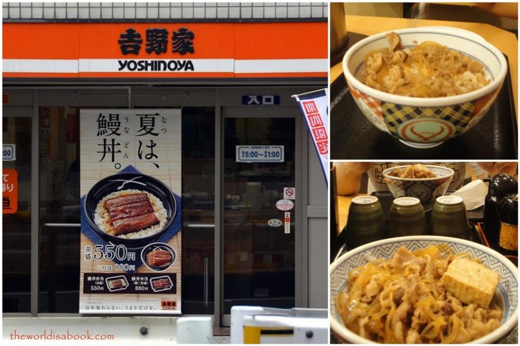 Tokyo Yoshinoya