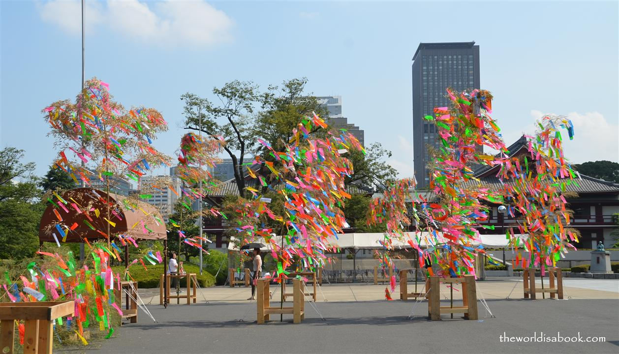 Zojoji grounds
