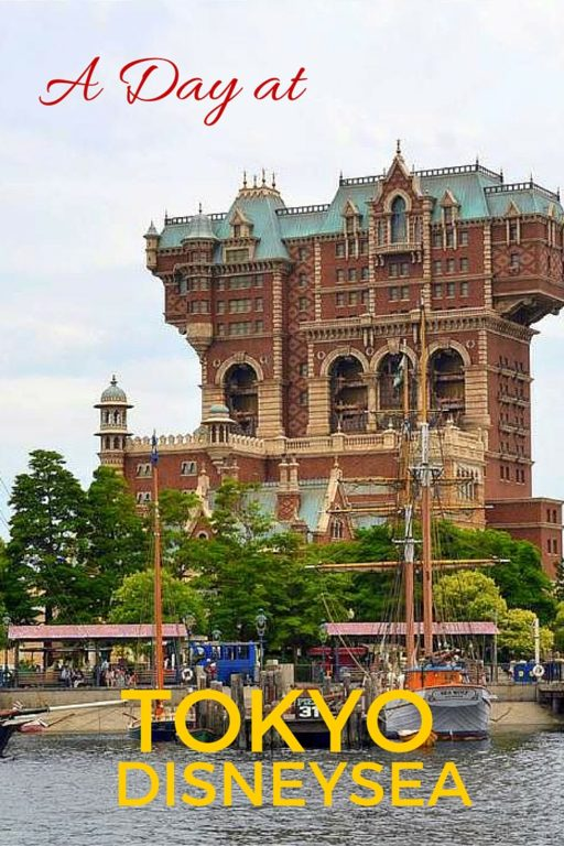 A Day At Tokyo Disneysea With Kids The World Is A Book