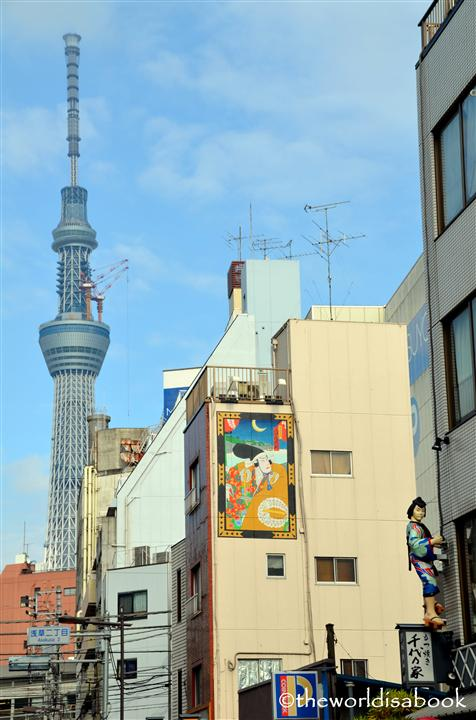 Tokyo Sky tree picture image