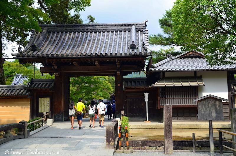Golden Pavilion gate