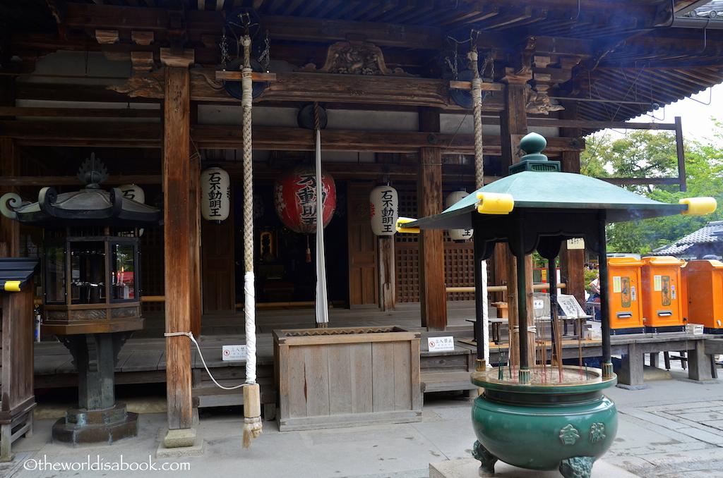 Kyoto Golden Pavilion incense