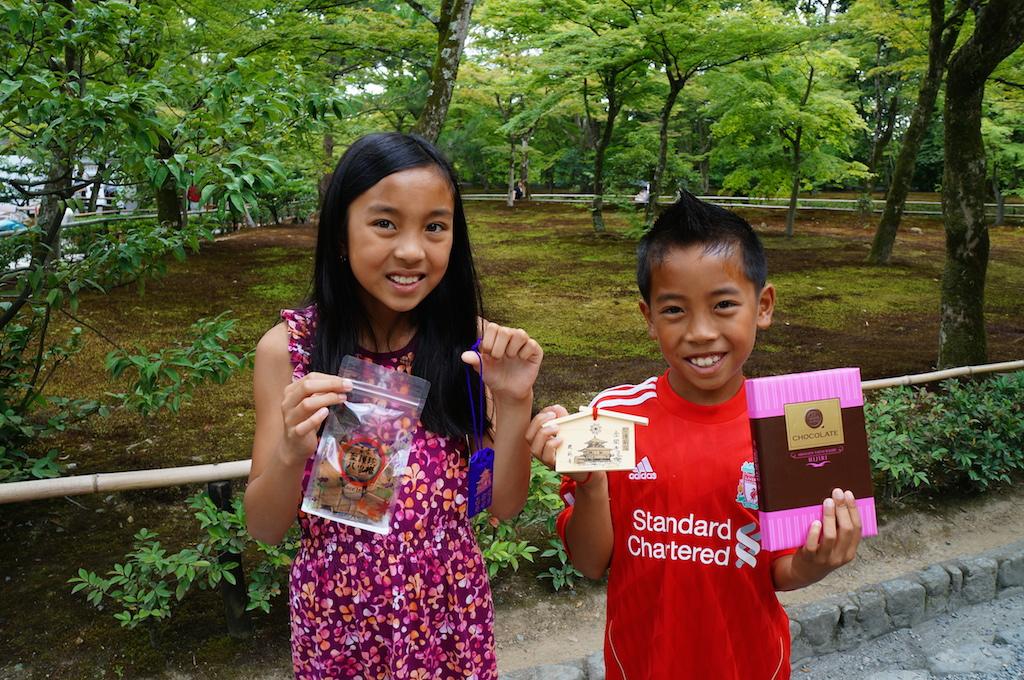 Kyoto souvenirs hijiri