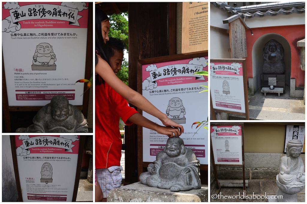 Kyoto roadside Buddhist statues