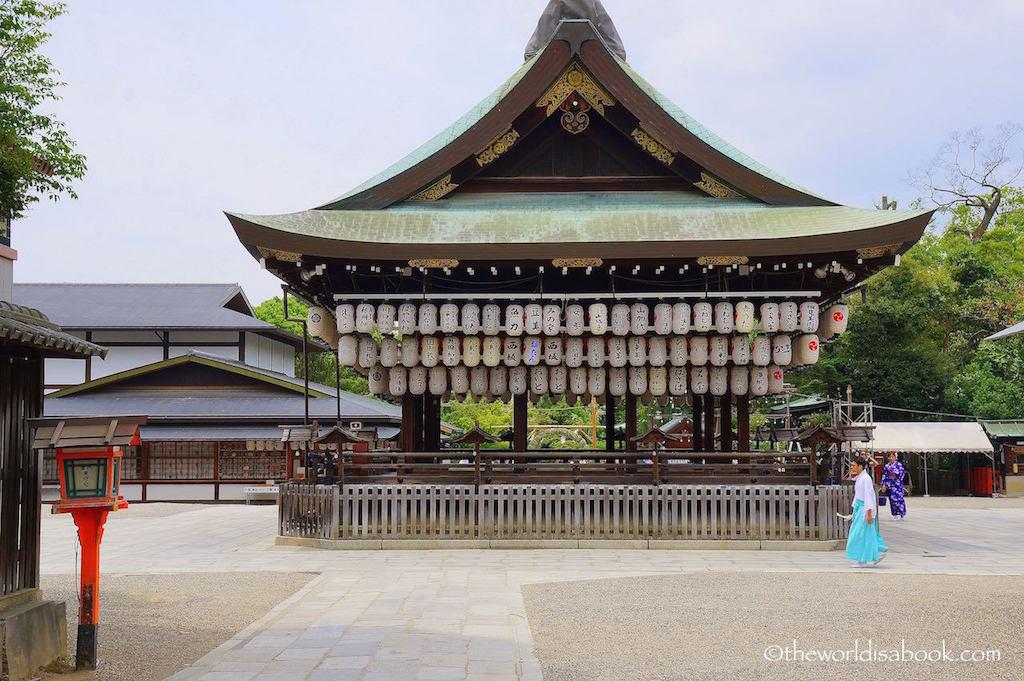 Yasawa Shrine Main Hall Kyoto