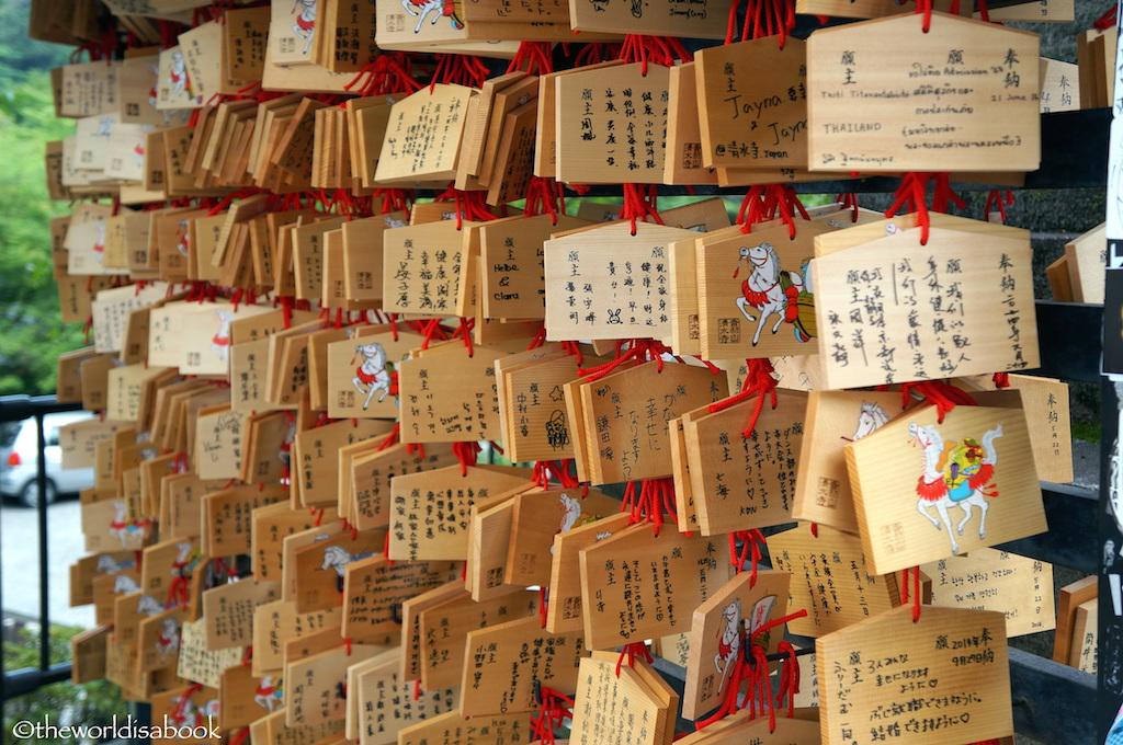 Kiyomizudera Kyoto ewa tablets