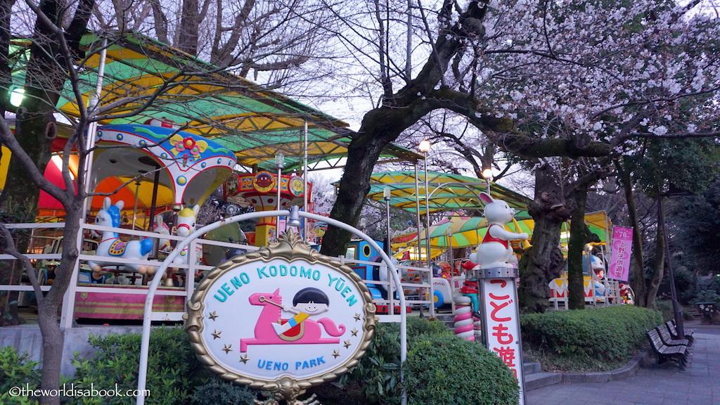 Ueno Children's Amusement Park