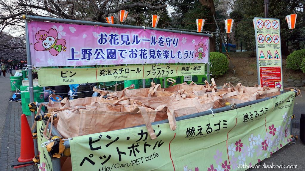 Ueno Park hanami garbage bin