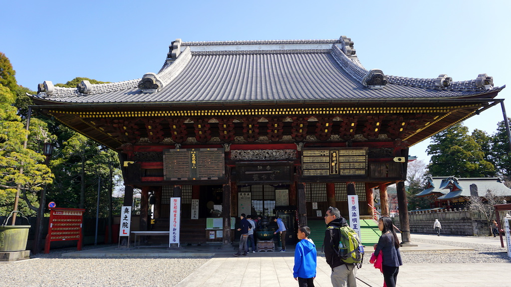 Komyodo Hall Naritasan Temple