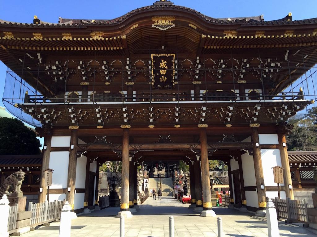 Naritasan Somon Gate