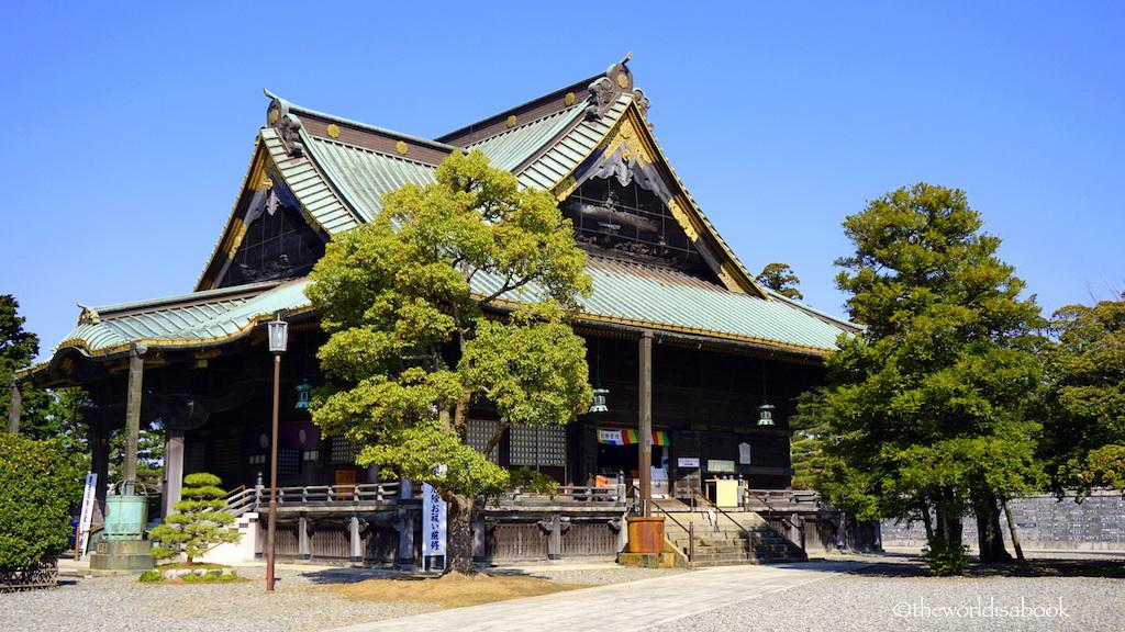 Shakado Hall Narita-san Temple